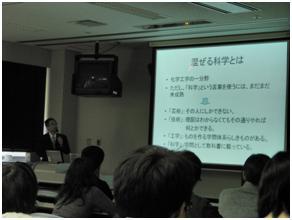 加藤准教授の講演