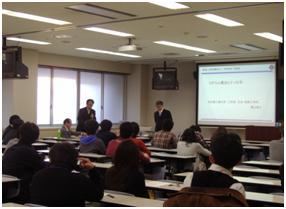 園山准教授の講演「リチウム電池とナノ化学」