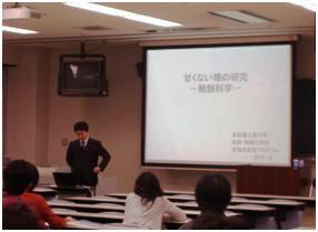 宮川助教の講演「甘くない糖の研究」