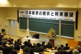 講演する米倉会長1