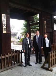 徳川美術館での北京化工大学長と名古屋工業大学藤教授