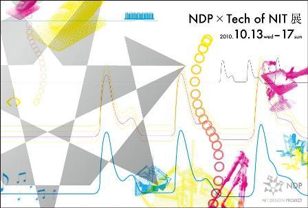 NDP×Tech of NIT展